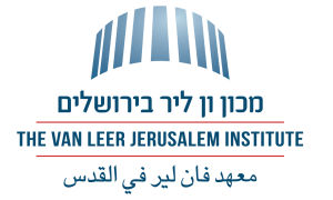 Logo Van Leer (1)